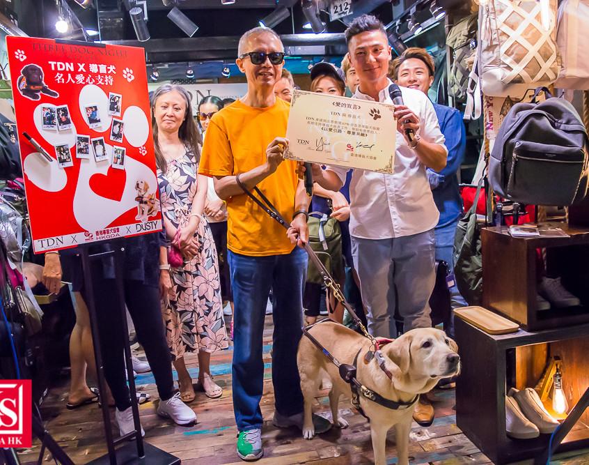 TDN x 導盲犬慈善義賣活動