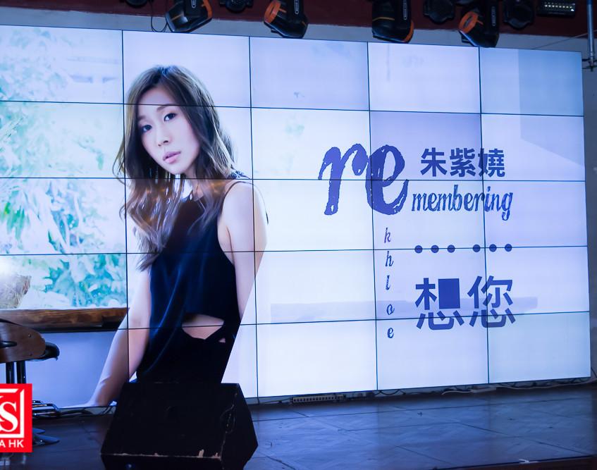 『Remembering.....想您』朱紫嬈HIFI發燒專輯發佈會