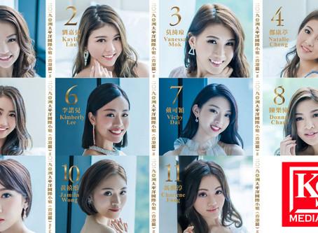 2019亞洲太平洋國際小姐佳麗訪問