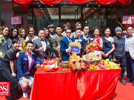 名錶世家尖沙咀店開幕派對, 袁偉豪、海俊傑擔任剪彩嘉賓, 歌影視藝人出席支持星光熠熠