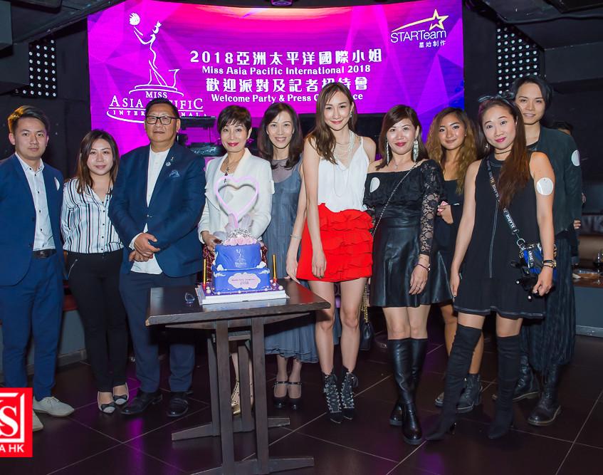 2018亞洲太平洋國際小姐歡迎派對-38