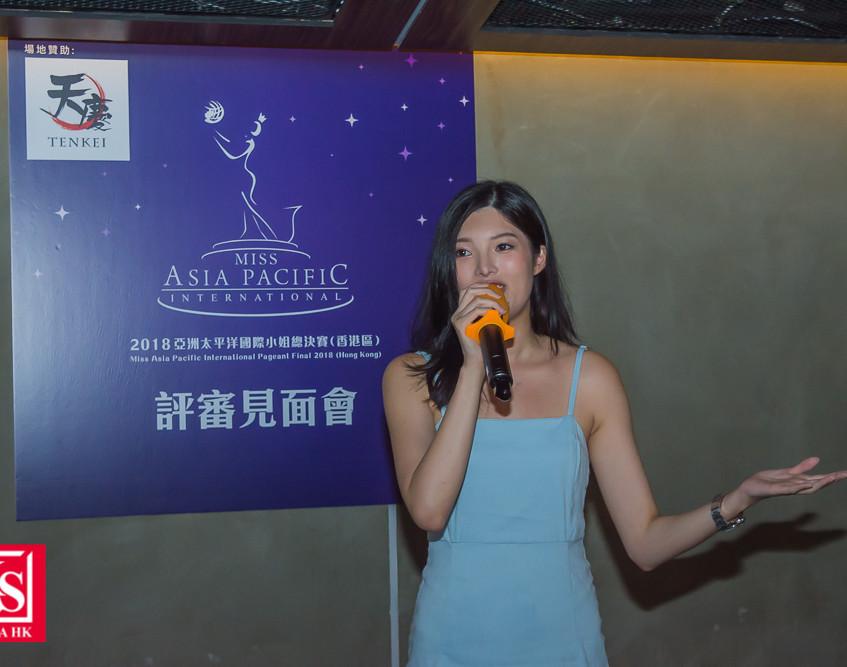 「2018亞洲太平洋國際小姐」(10)張翠珩--28