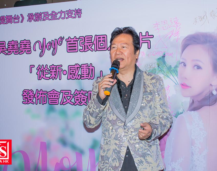 吳堯堯yoyo首張個人唱片從新感動發佈會及簽唱會-4