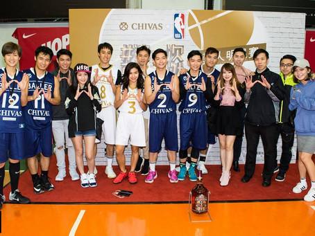 芝華士香港明星籃球比賽
