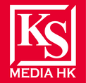 KS Media HK logo 2018-10web-01.png
