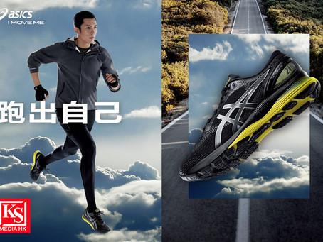 ASICS 皇牌長跑鞋GEL-NIMBUS 21面世! 升級科技迎接跑季 打造於雲上跑步般體驗