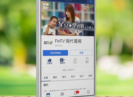 Facebook banner design for commercial online TV Programme