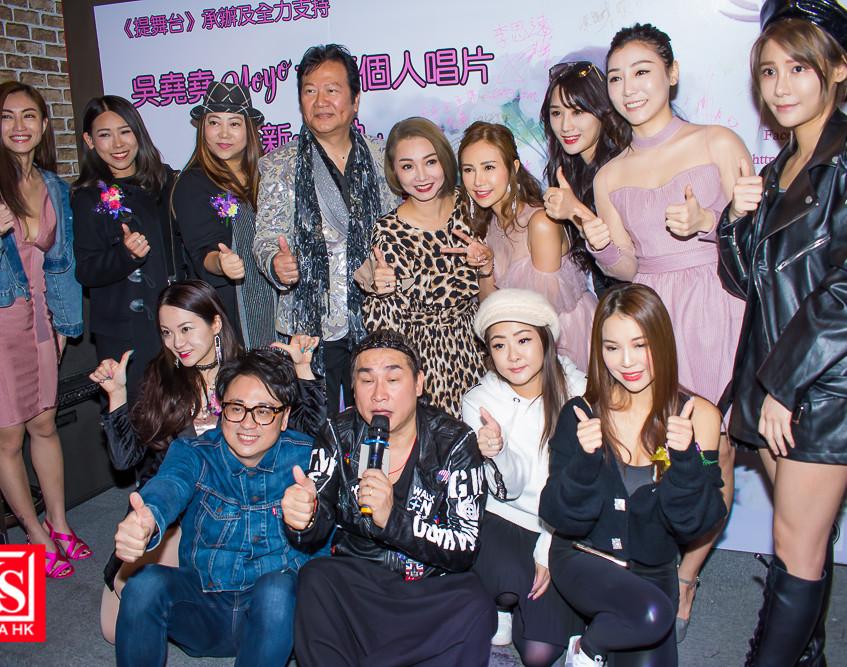 吳堯堯yoyo首張個人唱片從新感動發佈會及簽唱會-5