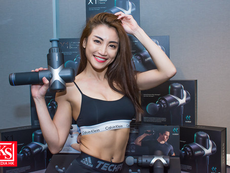 「ELEEELS X1 深層肌肉振擊儀」發佈會