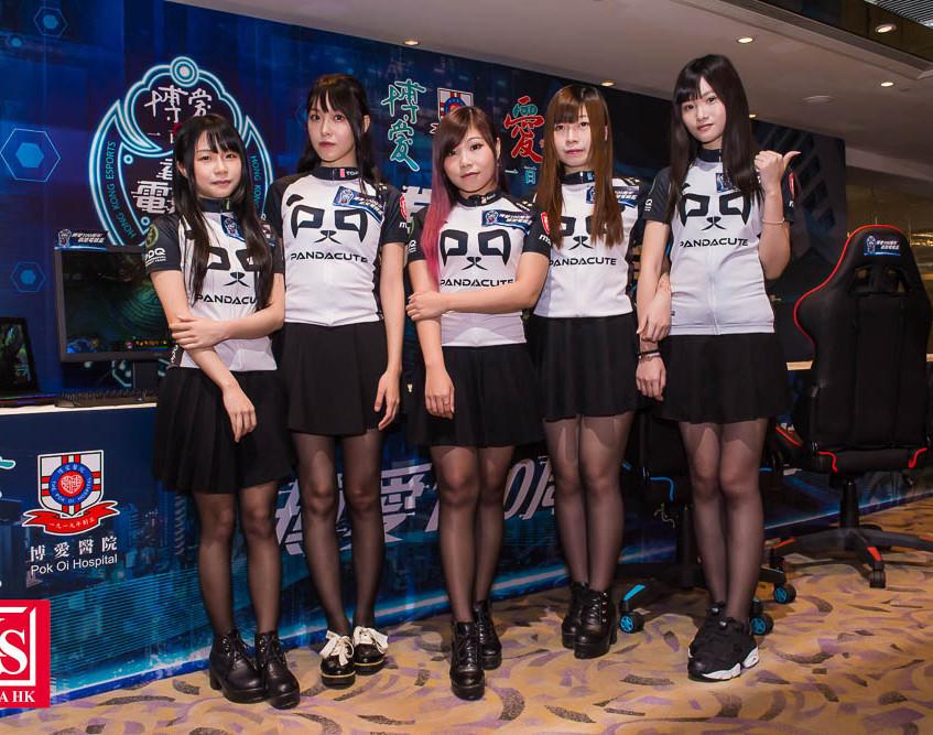 05 香港女子電競隊PandaCute