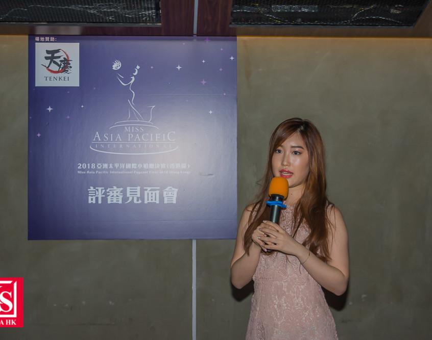 「2018亞洲太平洋國際小姐」(2)劉莉珍--13