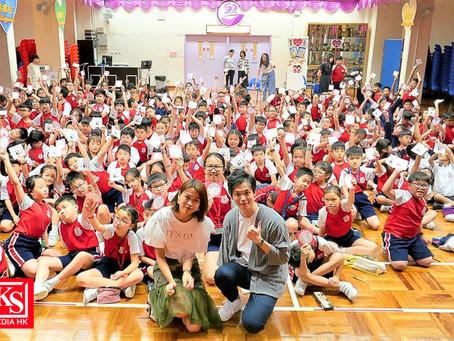 樂壇新人Steve Ho 巡唱到小學 ,繼續發放正能量