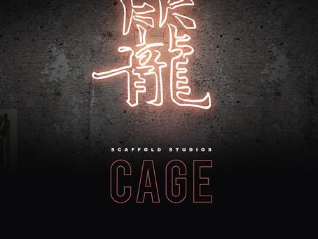 「籠」九龍城寨背景3D遊戲快將推出
