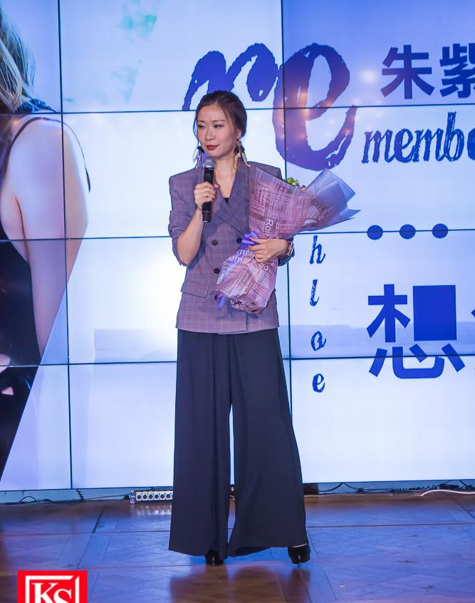 『Remembering.....想您』朱紫嬈HIFI發燒專輯發佈會-3