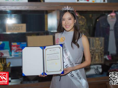 陳科宜 Jin Chan 於World Beauty Queen Pageant 2019 奪得韓國傳媒獎 BNT Award