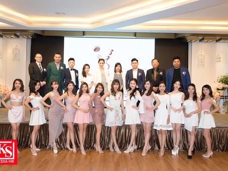 2019亞洲太平洋國際小姐準決賽