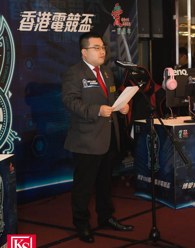 14 博愛醫院董事局主席李鋈發先生致辭時表示機構一直鼓勵 青少年發展多項才能,希望透過舉辦電競比賽,幫助本地青少年建立 正確的遊戲參與態度及方法。