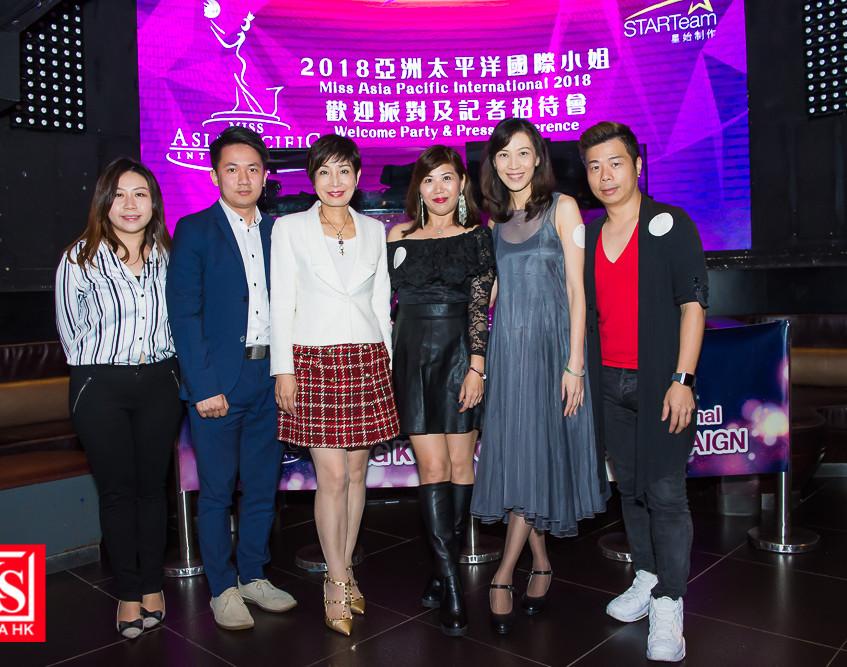 2018亞洲太平洋國際小姐歡迎派對-24
