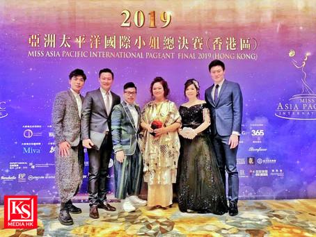 蕭凡軒 高澤威 出席亞洲太平洋國際小姐選舉選美活動
