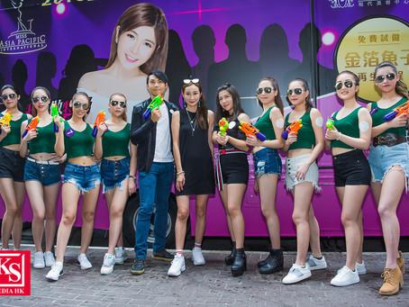 名模何紫綸Ann Ho,率領一眾旗下藝人於旺區鬧市「槍戰」?!