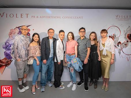 著名廣告導演Bolie Wong慶祝Violet公司成立 20周年喜見偶像劉偉強導演現身支持 姚子羚 AKA 蔡頌思等到賀