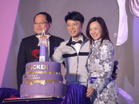 雅虎香港「Yahoo搜尋人氣大獎2017」頒獎典禮