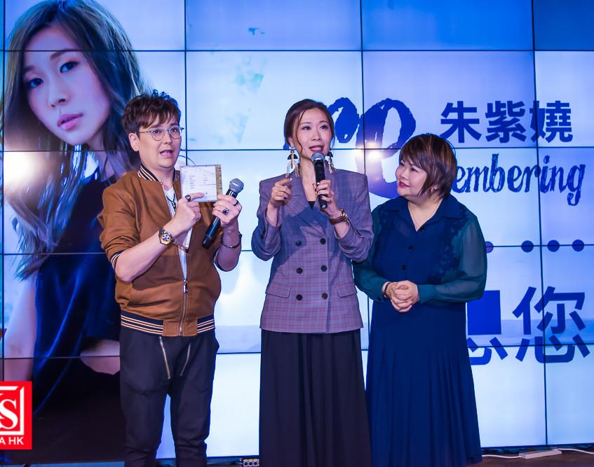 『Remembering.....想您』朱紫嬈HIFI發燒專輯發佈會-11
