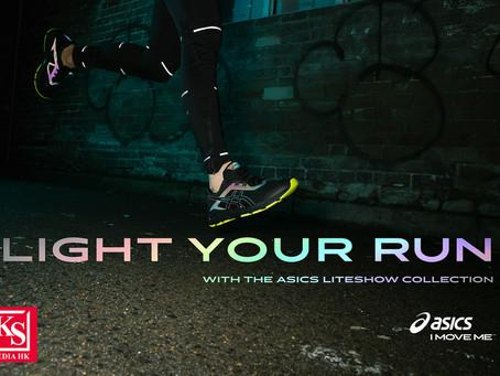 跑入黑夜! ASICS 推出四款全新 LITE-SHOW 系列跑鞋 注入反光安全設計 感受無拘束的夜間暢跑