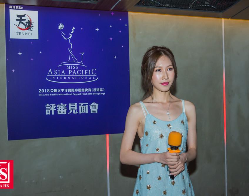 「2018亞洲太平洋國際小姐」(9)莊靜儀--25