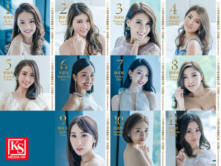 2019亞洲太平洋國際小姐決賽佳麗顏值高華麗登場