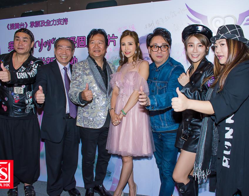 吳堯堯yoyo首張個人唱片從新感動發佈會及簽唱會