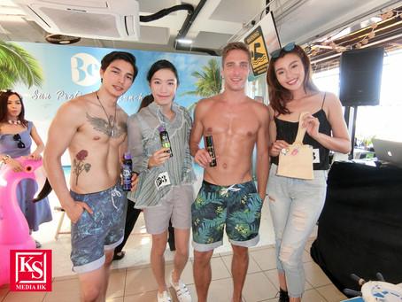 同陽光玩遊戲 許嘉浩(Karl Hui)孖楊曉穎出席Be3 Sun Protection防曬派對