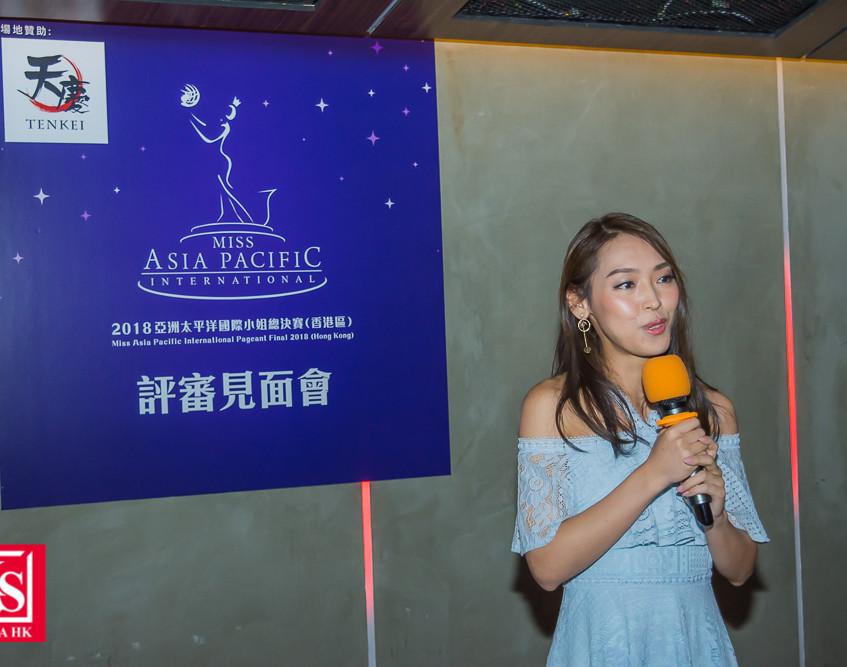 「2018亞洲太平洋國際小姐」(7)葉漪嘉--23