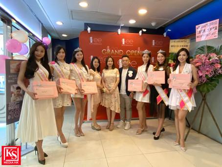 《亞洲小姐競選2021》ee瑞士美肌專門店向得獎佳麗頒發獎品 一眾佳麗以高貴造型亮相
