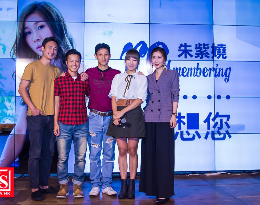 『Remembering.....想您』朱紫嬈HIFI發燒專輯發佈會-8