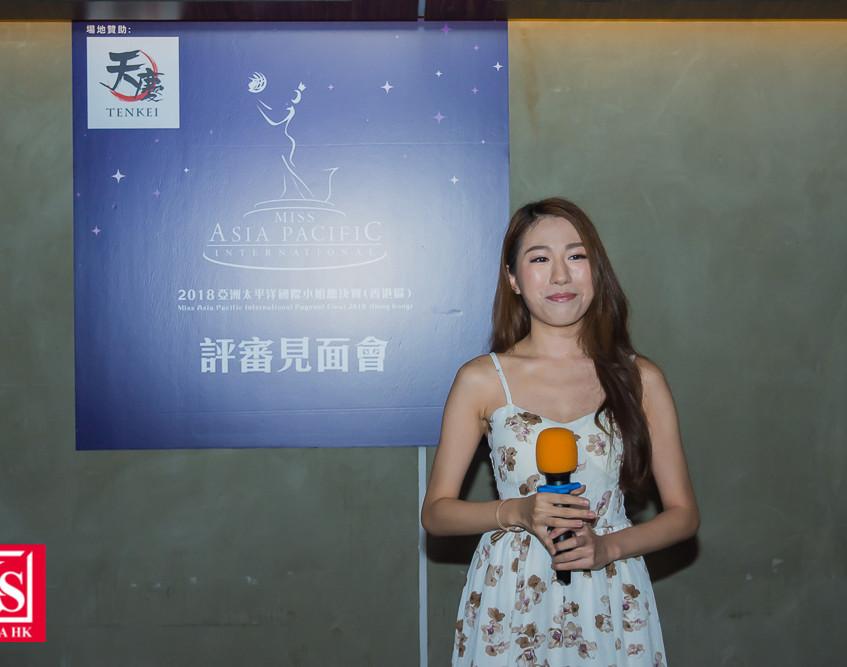 「2018亞洲太平洋國際小姐」(5)李岱凌--18
