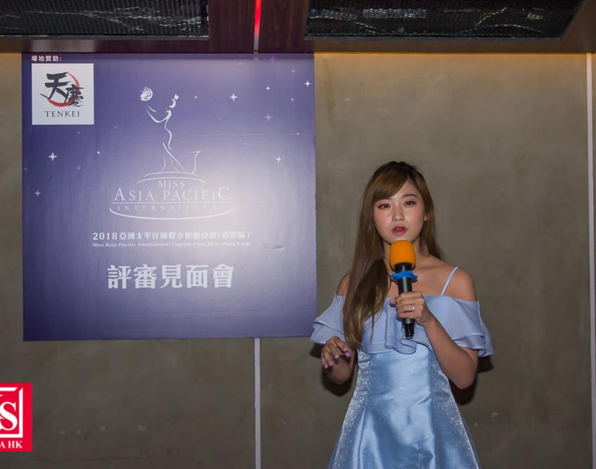 「2018亞洲太平洋國際小姐」(1)朱綽盈--11