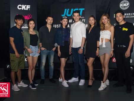 2018 JUST 尊武綜合格鬥 -- 香港站 3