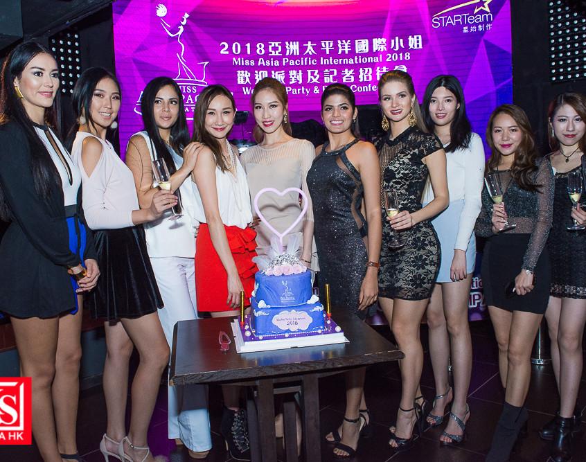 2018亞洲太平洋國際小姐歡迎派對-31