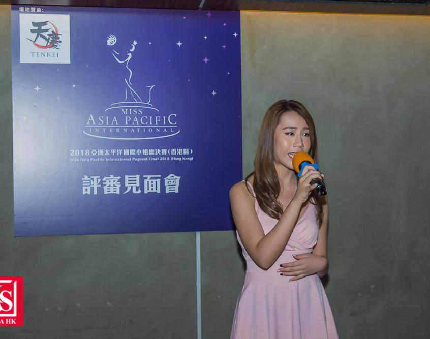 「2018亞洲太平洋國際小姐」(6)張凱琳--20