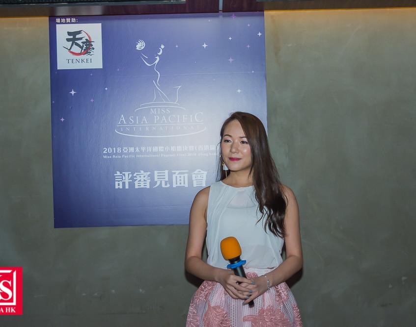「2018亞洲太平洋國際小姐」(3)關佩詩--16