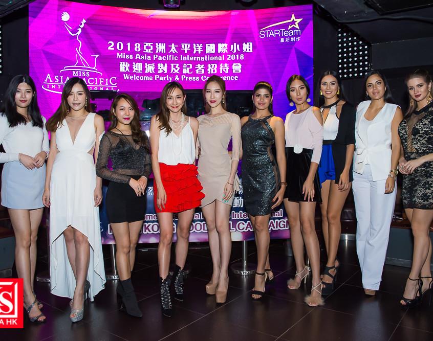 2018亞洲太平洋國際小姐歡迎派對-25