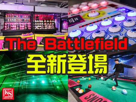 PowerPlay Arena – The Battlefield 全新登場 好玩體感遊戲齊齊動起來