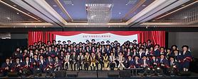 1st Fellow Grad.png