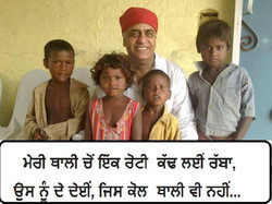Indian Youth 2 - Sukhi Bath Foundation
