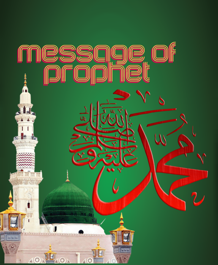 HAJ & UMRAH | MESSAGE OF PROPHET