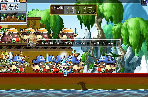 金鉤海賊王第五階段