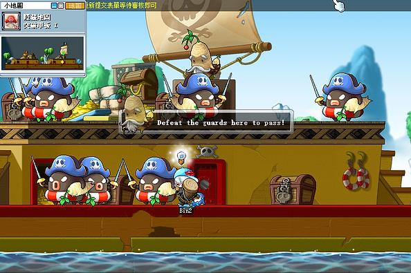 金鉤海賊王第三階段