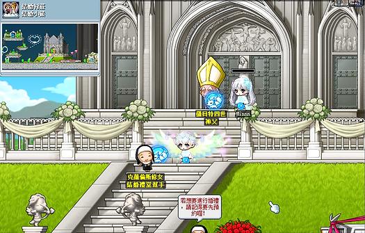 尋找神父進入禮堂