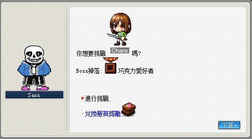 巧克力愛好者勳章